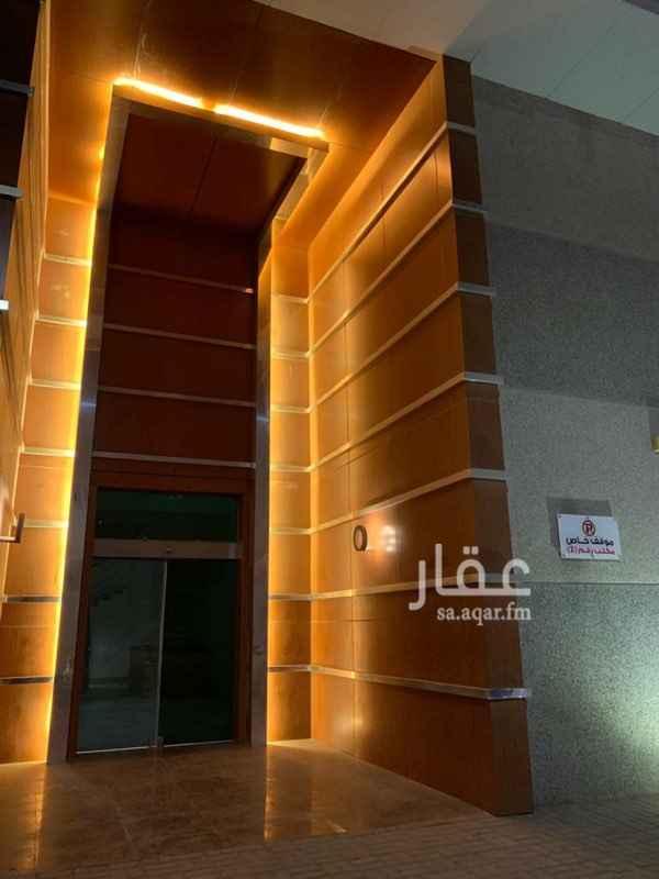 مكتب تجاري للإيجار في شارع ابي بكر الصديق الفرعي ، حي الواحة ، الرياض ، الرياض