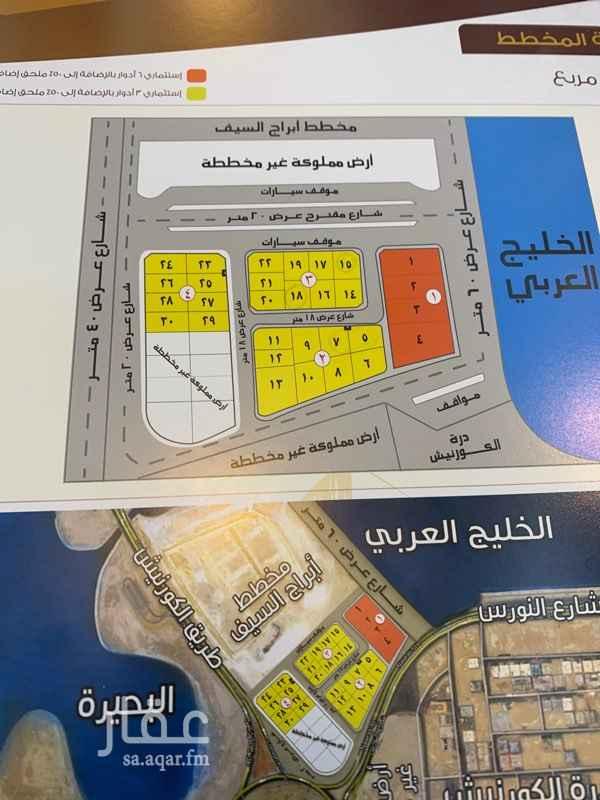 أرض للبيع في شارع 10جـ ، حي الجوهرة ، الدمام ، الدمام