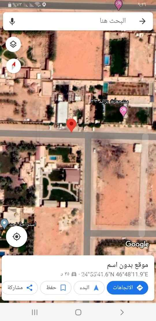 أرض للبيع في حي مطار الملك خالد الدولي ، الرياض ، الرياض