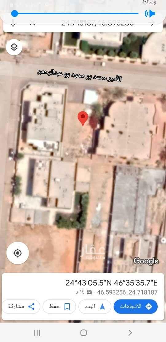 أرض للبيع في شارع عبدالله الصقي ، حي الخزامى ، الرياض ، الرياض