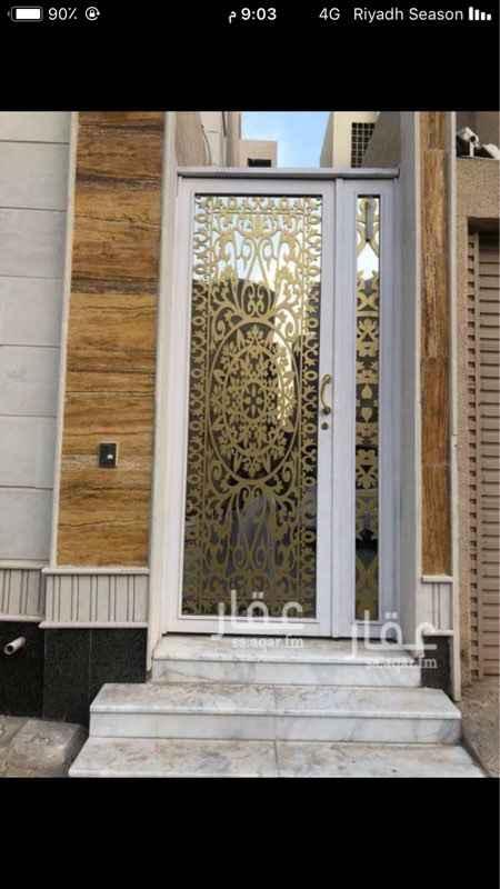 شقة للإيجار في شارع المقدام ، حي الحزم ، الرياض