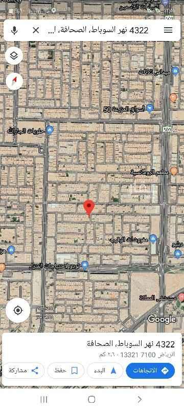 أرض للبيع في شارع بطحان ، حي الصحافة ، الرياض ، الرياض