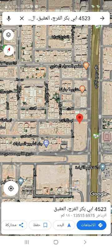 أرض للبيع في شارع المسمى ، حي العقيق ، الرياض ، الرياض
