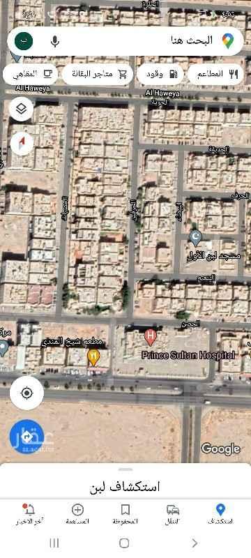 أرض للبيع في شارع الحصن ، حي هجرة لبن ، الرياض ، الرياض