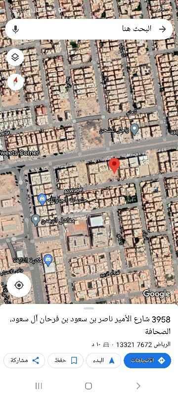 أرض للبيع في شارع الوقف ، حي الصحافة ، الرياض ، الرياض