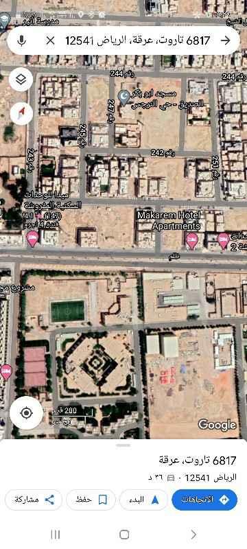 أرض للبيع في شارع ظلم ، حي النرجس ، الرياض