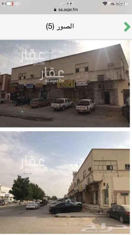 عمارة للبيع في شارع سهل بن العطار ، حي النسيم الغربي ، الرياض