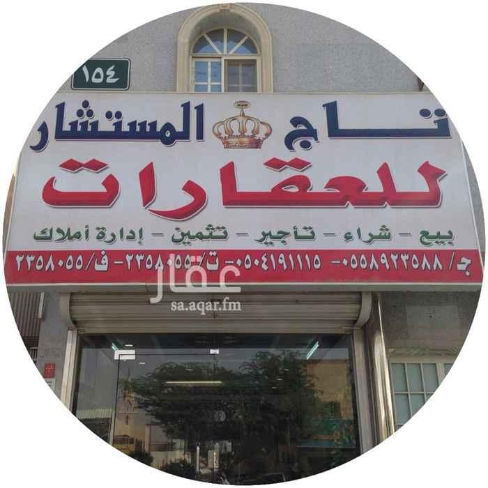 أرض للبيع في شارع سهل بن العطار ، حي النسيم الغربي ، الرياض