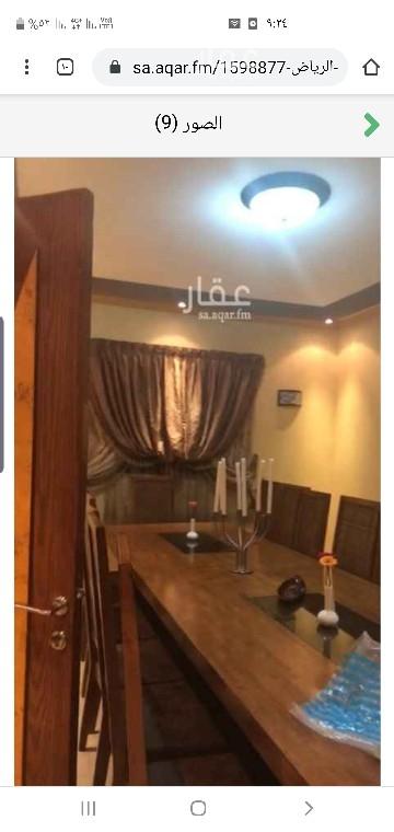 فيلا للبيع في شارع انس ابن مالك ، حي الصحافة ، الرياض