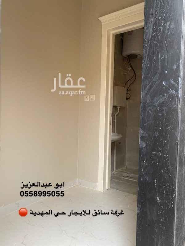 غرفة للإيجار في الرياض ، حي المهدية ، الرياض