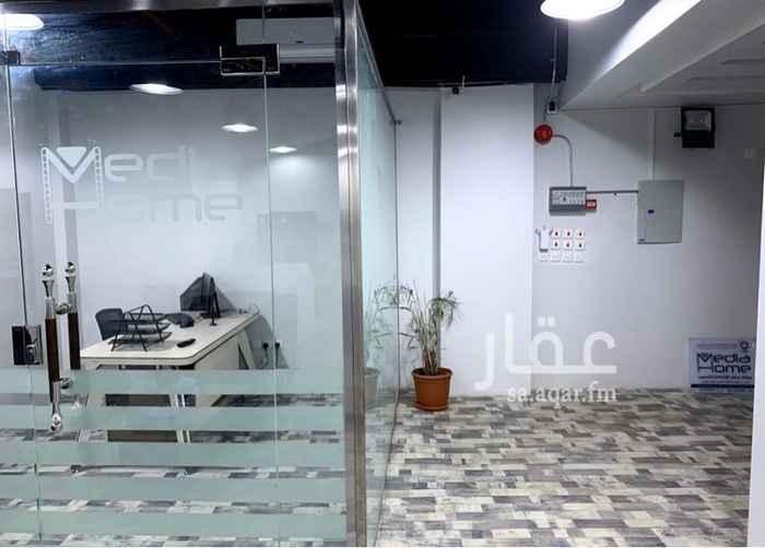محل للبيع في شارع راجية ، حي اليرموك ، الرياض ، الرياض
