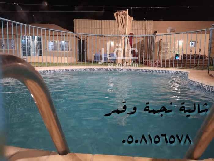 استراحة للإيجار في القادسية, الرياض