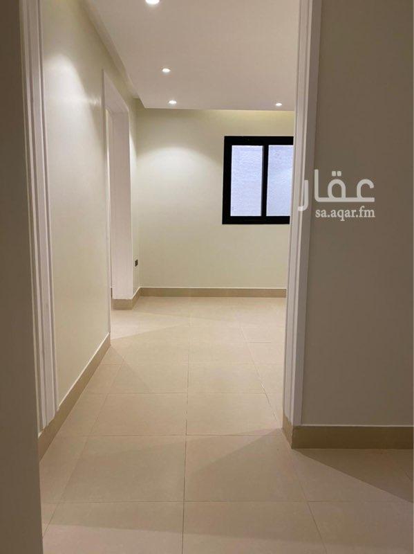 شقة للبيع في شارع الرافده ، حي النرجس ، الرياض ، الرياض