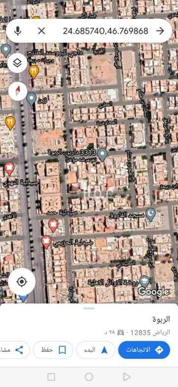 أرض للبيع في شارع المحاوشية ، حي الربوة ، الرياض ، الرياض