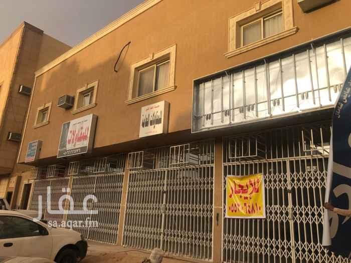 محل للإيجار في شارع جنادة بن مالك ، حي طويق ، الرياض