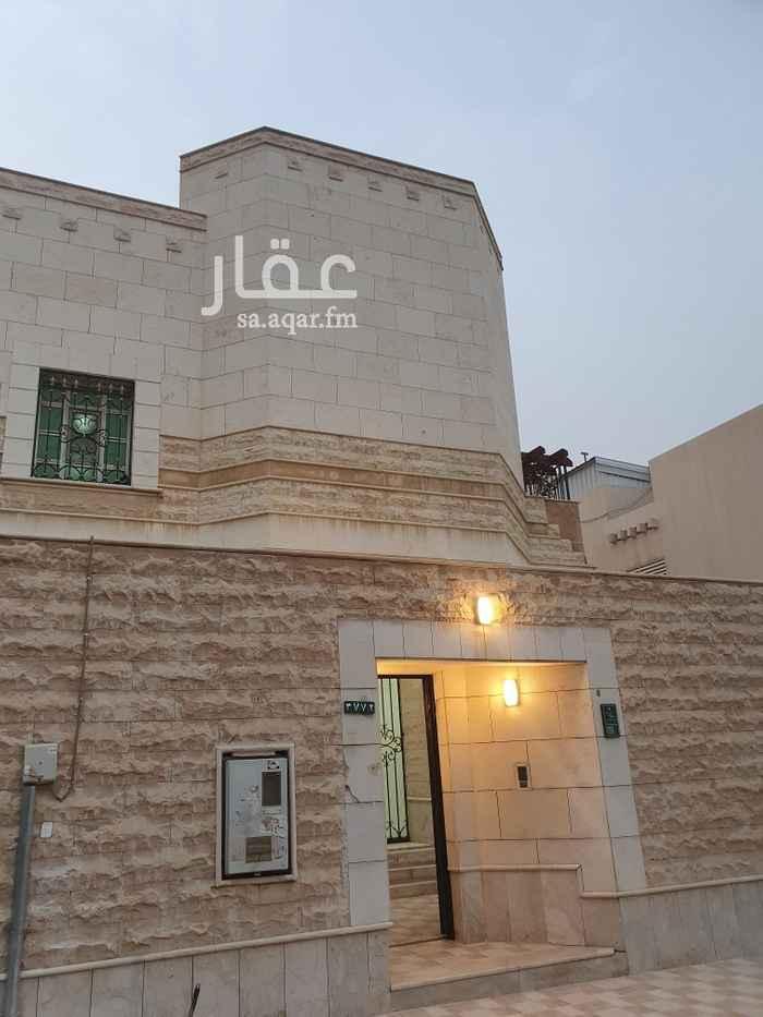 فيلا للإيجار في شارع عبدالمحسن الطوسي ، حي الروضة ، الرياض ، الرياض