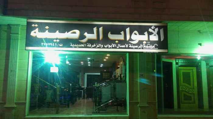 محل للبيع في طريق عثمان بن عفان ، حي الوادي ، الرياض