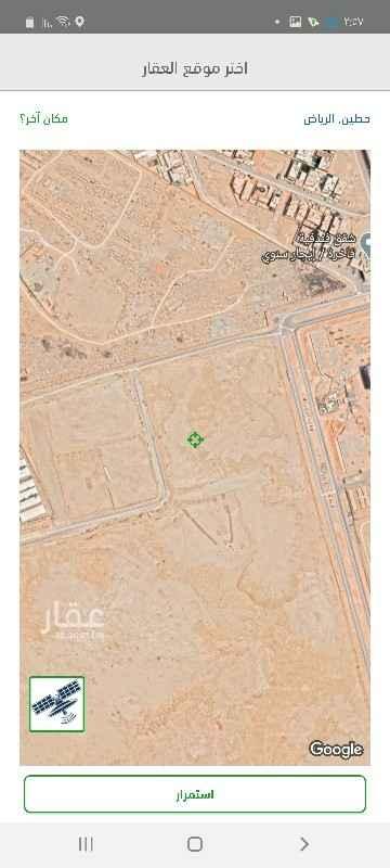 أرض للبيع في طريق صلبوخ ، حي حطين ، الرياض ، الرياض