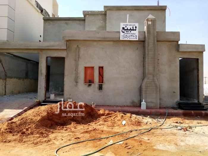 فيلا للبيع في الرياض ، رماح