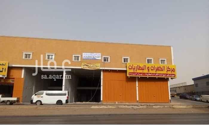 محل للإيجار في طريق الخرج ، حي الصناعية القديمة ، الرياض ، الرياض
