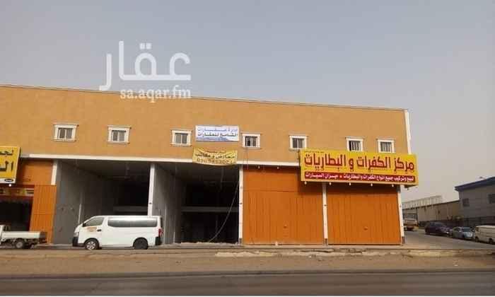مكتب تجاري للإيجار في طريق الخرج ، حي الصناعية القديمة ، الرياض ، الرياض