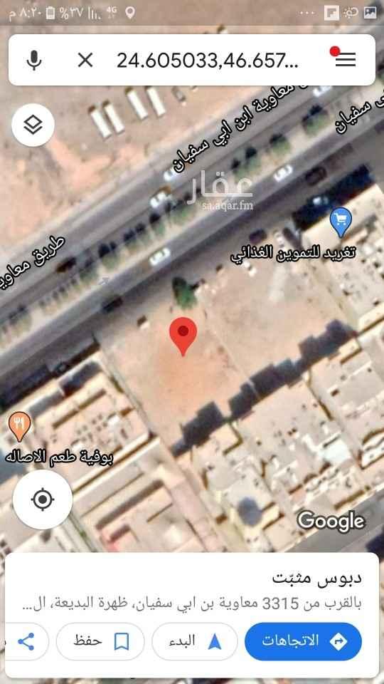 أرض للبيع في شارع معاوية بن ابي سفيان ، حي ظهرة البديعة ، الرياض ، الرياض