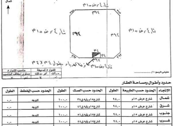 أرض للبيع في شارع السيج ، حي الملز ، الرياض ، الرياض