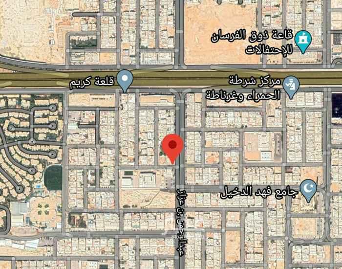 أرض للبيع في شارع المرج ، حي غرناطة ، الرياض ، الرياض