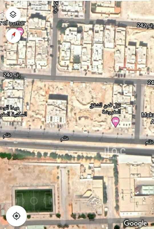 أرض للبيع في شارع رقم 233 ، حي النرجس ، الرياض ، الرياض