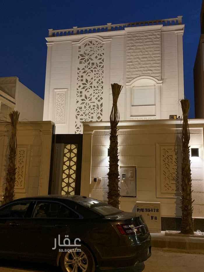 فيلا للبيع في شارع عبدالصمد بن عبدالقادر ، حي حطين ، الرياض ، الرياض