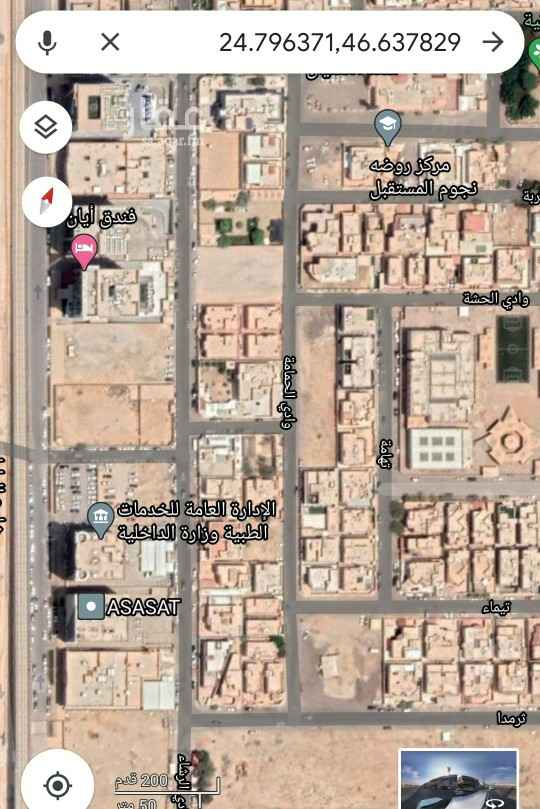 أرض للبيع في شارع تبالة ، حي الصحافة ، الرياض ، الرياض