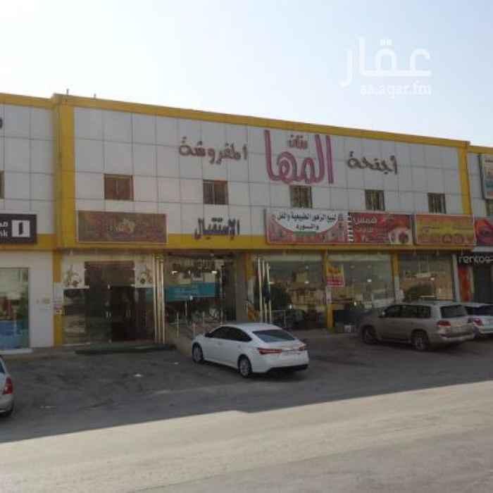 عمارة للإيجار في شارع نهاوند ، حي العزيزية ، الرياض ، الرياض