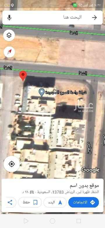 أرض للبيع في شارع النفيسان ، حي ظهرة لبن ، الرياض ، الرياض