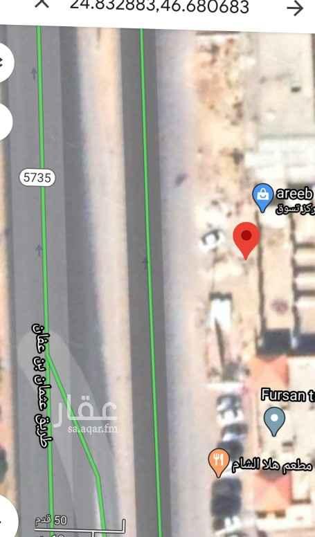 أرض للإيجار في طريق عثمان بن عفان ، حي النرجس ، الرياض ، الرياض