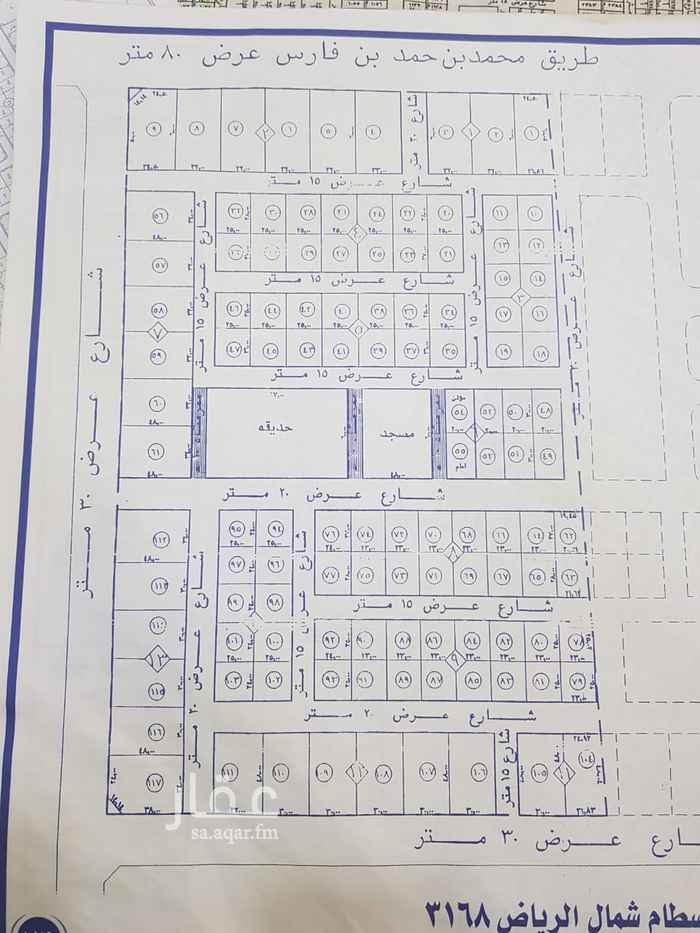 أرض للبيع في شارع ثابت بن النعمان ، حي العارض ، الرياض ، الرياض