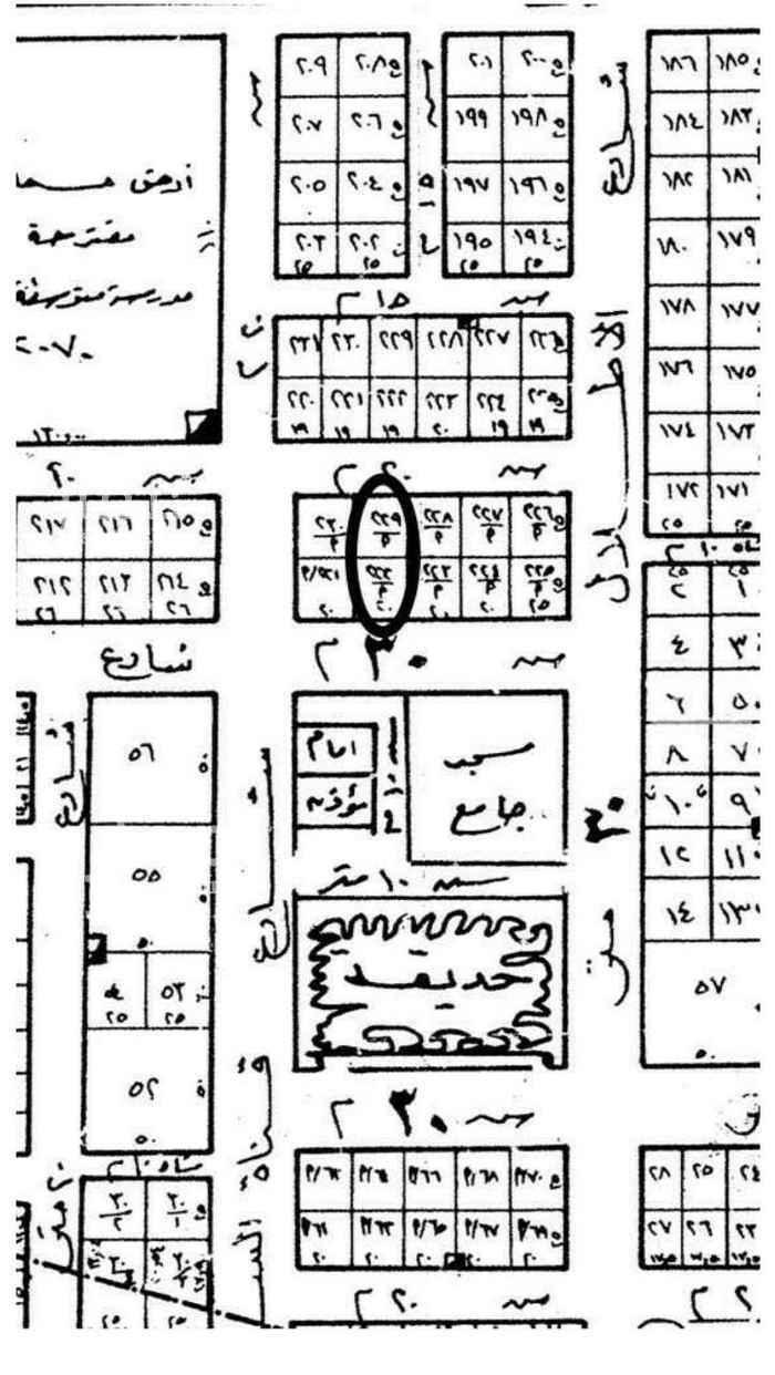 أرض للبيع في 3941-3959 ، شارع الازدي ، حي العقيق ، الرياض ، الرياض