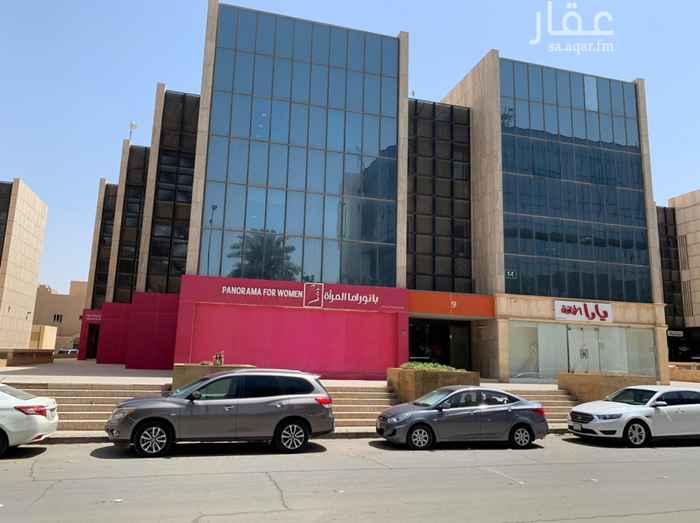 عمارة للبيع في شارع موسى بن نصير ، حي العليا ، الرياض ، الرياض