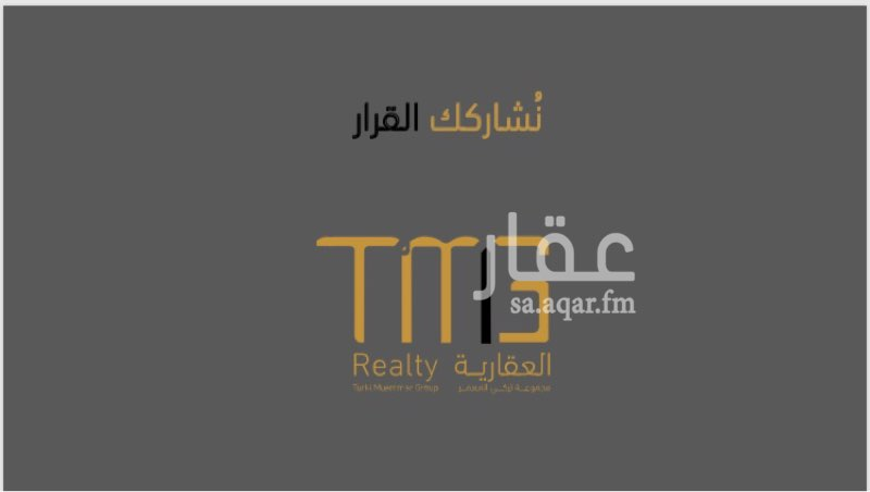 أرض للبيع في شارع الضحاك بن قيس ، حي النخيل ، الرياض ، الرياض