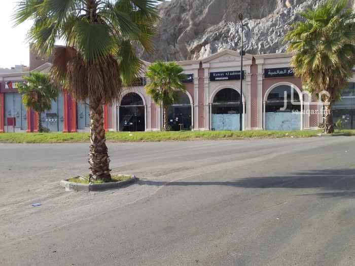 مكتب تجاري للإيجار في حي الكعكية ، مكة ، مكة المكرمة