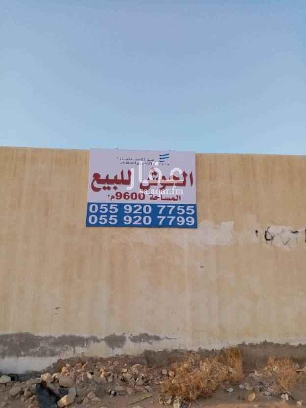 أرض للبيع في حي المنصورية ، الرياض ، الرياض