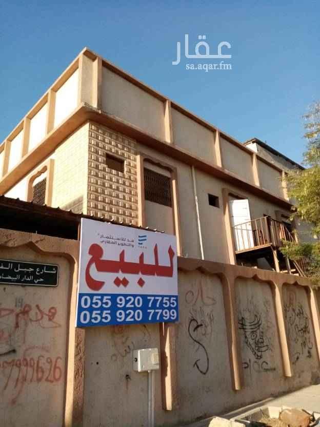 أرض للبيع في شارع جبل الفاو ، حي الدار البيضاء ، الرياض ، الرياض