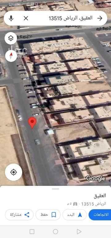 أرض للبيع في شارع وعلة ، حي العقيق ، الرياض ، الرياض