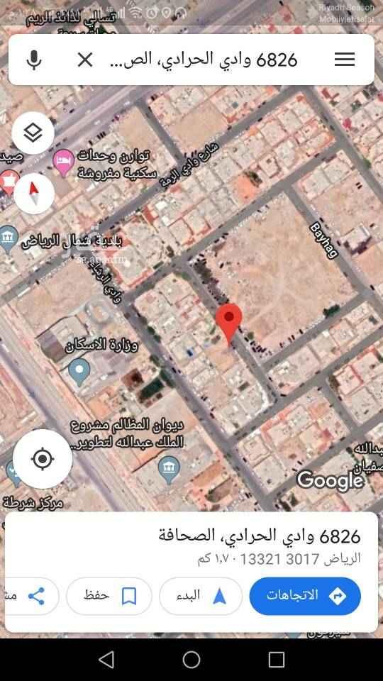 أرض للبيع في شارع جرش ، حي الصحافة ، الرياض