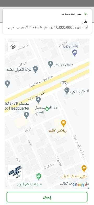 أرض للبيع في شارع الامير ناصر بن فرحان ، حي صلاح الدين ، الرياض ، الرياض