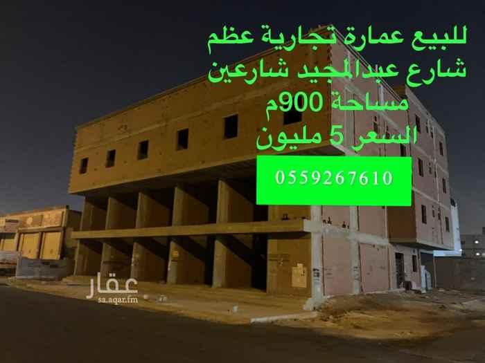 عمارة للبيع في شارع الأمير عبدالمجيد الفرعي ، حي الشراع ، جدة ، جدة