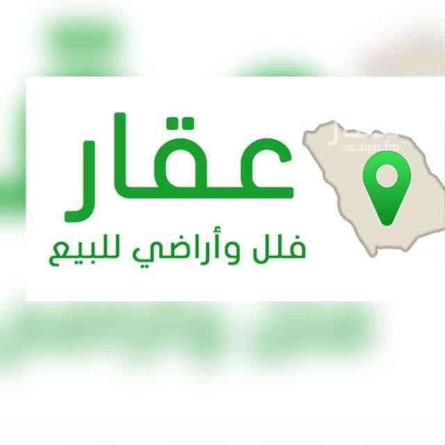 أرض للبيع في شارع حميضة بن أبي نمي ، حي الشراع ، جدة ، جدة