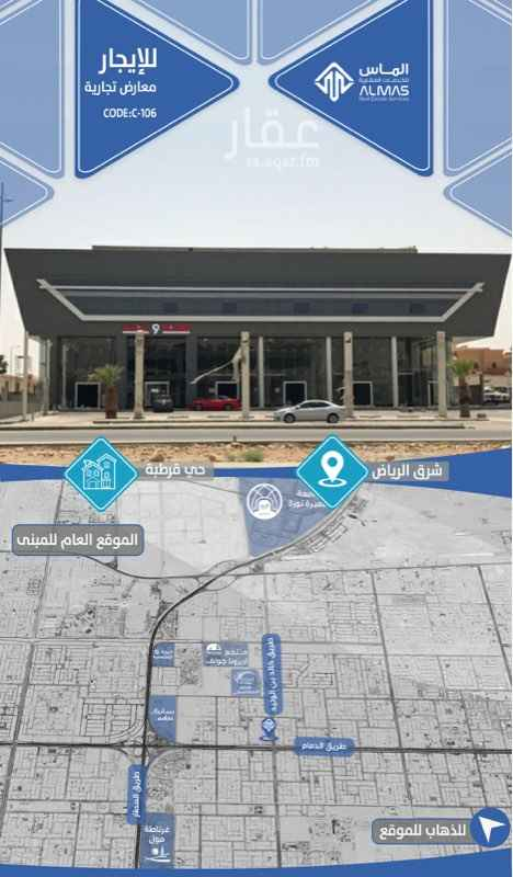 مكتب تجاري للإيجار في حي قرطبة ، الرياض ، الرياض