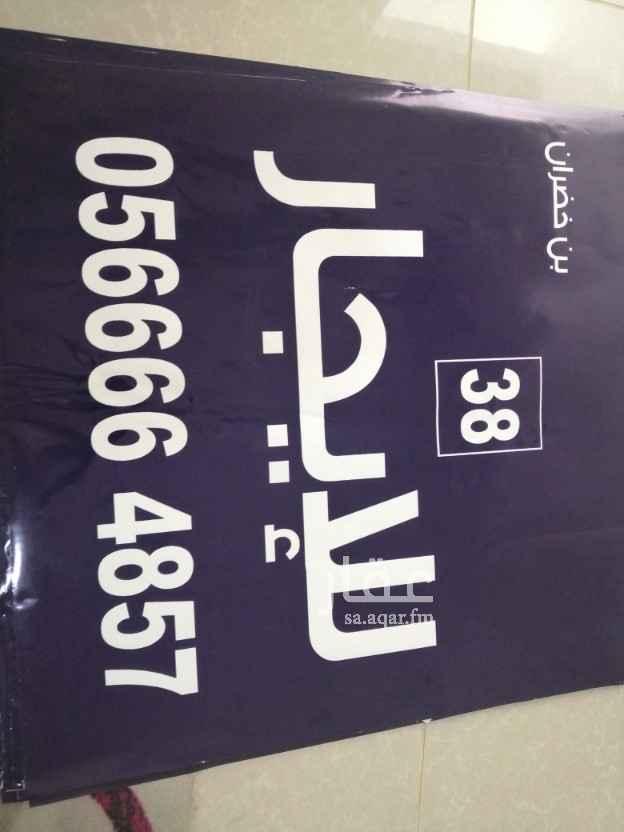 دور للإيجار في الرياض ، حي الجنادرية ، الرياض