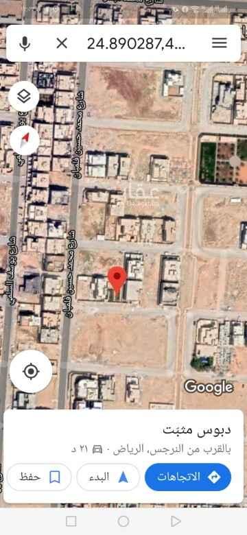 أرض للبيع في شارع محمد حسين فلمبان ، الرياض ، الرياض