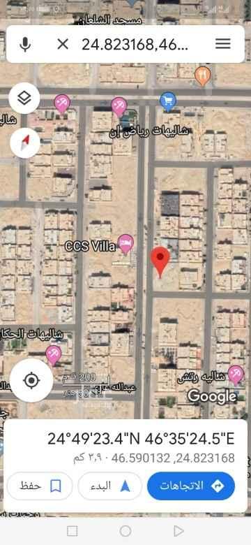 أرض للبيع في حي القيروان ، الرياض ، الرياض